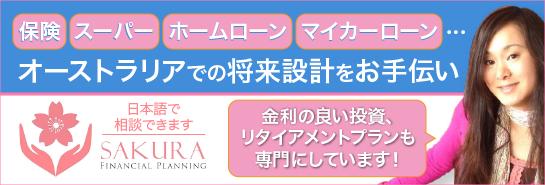 Rev_fp_kyoko_545x185.png