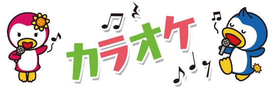banner-RUSH-Karaoke.jpg