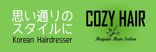 cozyhair.png