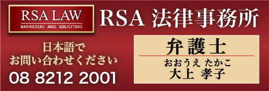 rsa_2.png