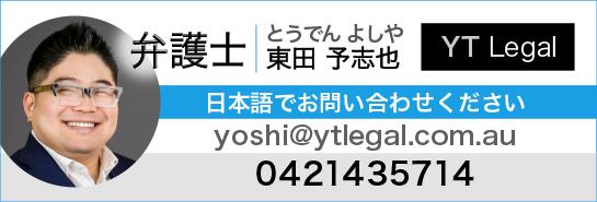 YTLegal.png