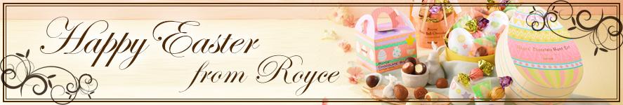 Royce2015